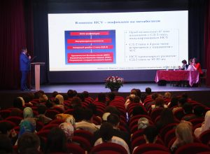 kbgu konferencija infekcionistov 8