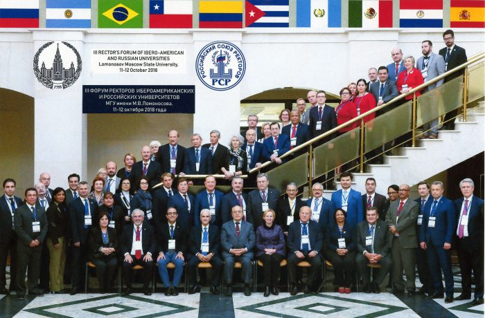 КБГУ расширяет сферу иностранного сотрудничества