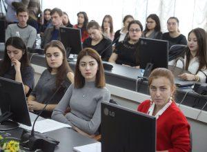 konferencija proryv v jekonomike.. 10