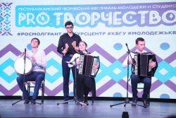 Фестиваль PRO ТВОРЧЕСТВО