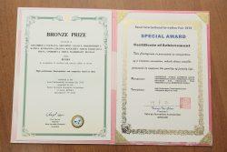 Изобретение ученых КБГУ взяло «бронзу» на Международном инвестиционном форуме (
