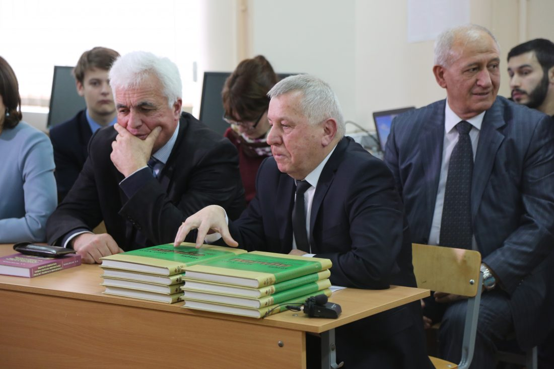 Вышла в свет книга Айсы Загаштокова