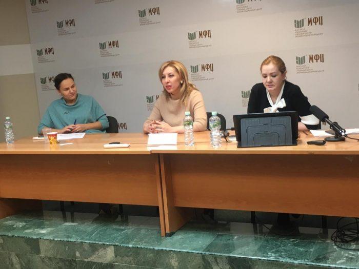 Сотрудники ИПЭиФ КБГУ на конференции в Москве