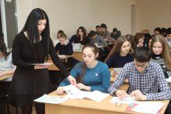 Олимпиады по химии и географии в КБГУ (