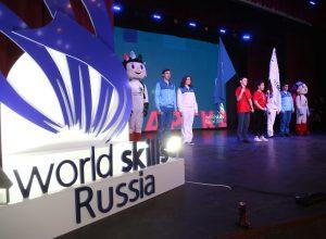 КБГУ World Skills региональный чемпионат
