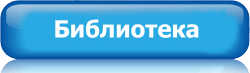 Библиотека КБГУ
