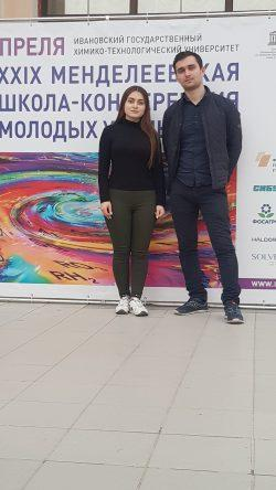 Студенты ИХиБ в Иваново