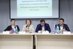 Обсуждение работы ФАС России по КБР