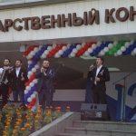Многонациональный КБГУ празднует День России
