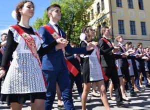 Выпускной бал поздравление ректора КБГУ Альтудова