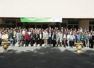 КБГУ Международный форум