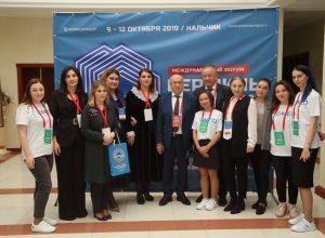 Форум Вершины Кавказа