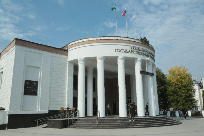 Главный корпус КБГУ