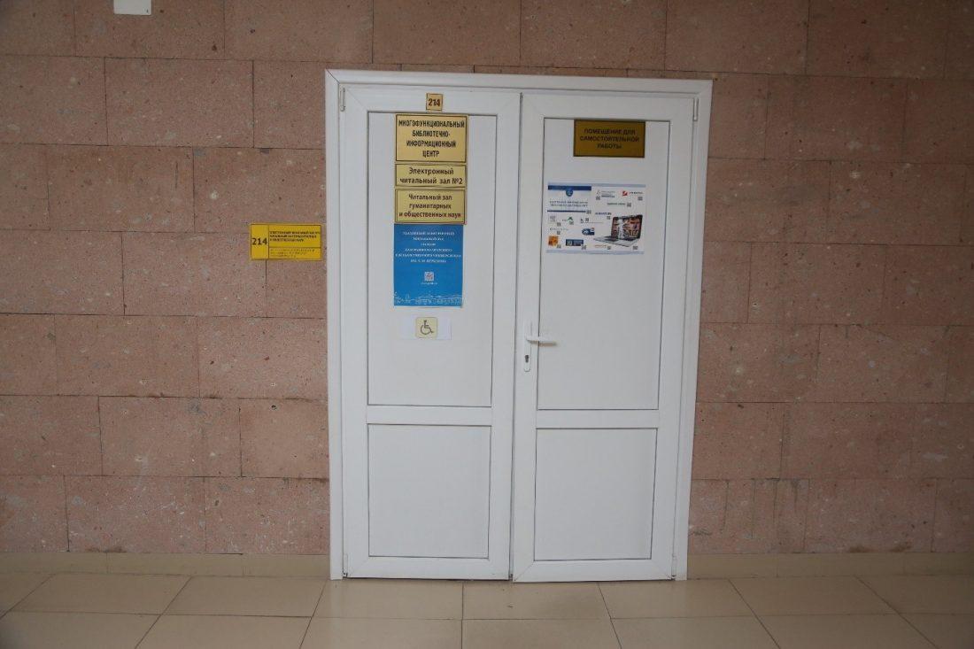 Информационный центр КБГУ 11