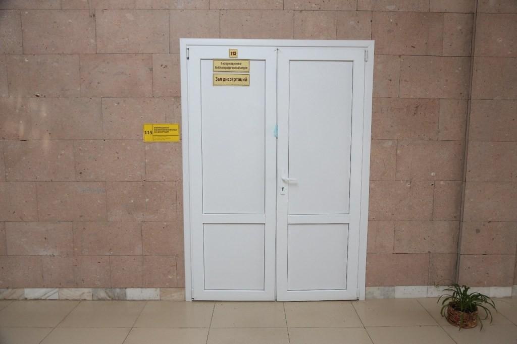 Информационный центр КБГУ 9