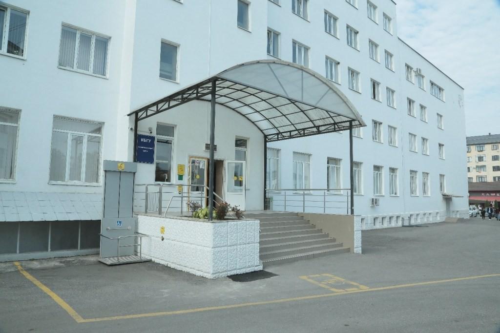 Информационный центр КБГУ