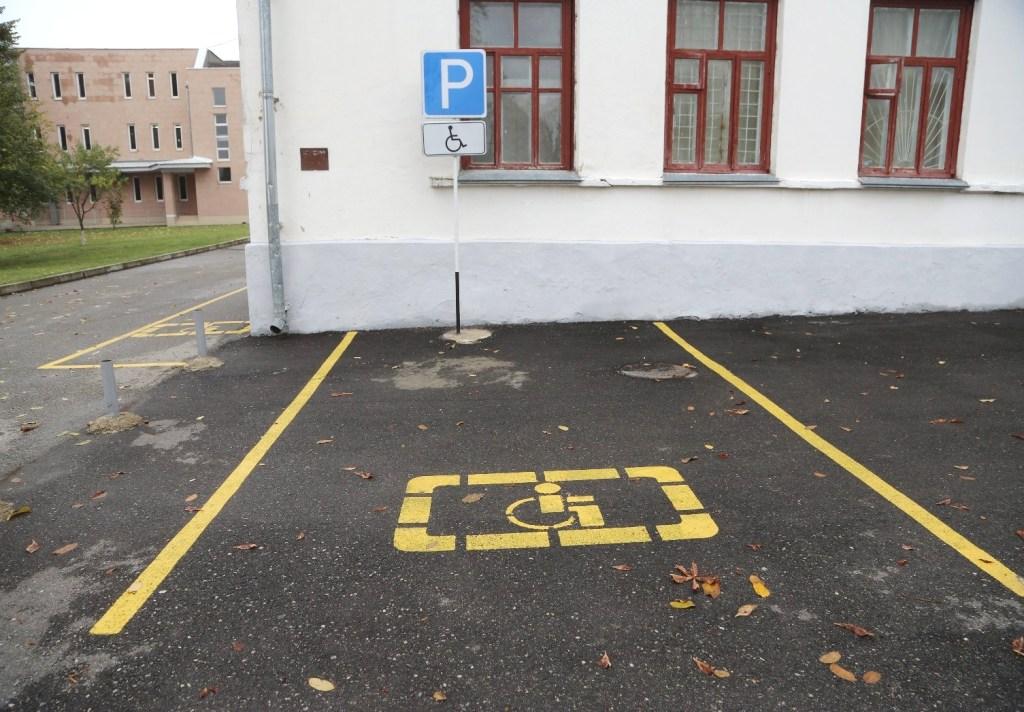 Парковка для инвалидов КБГУ