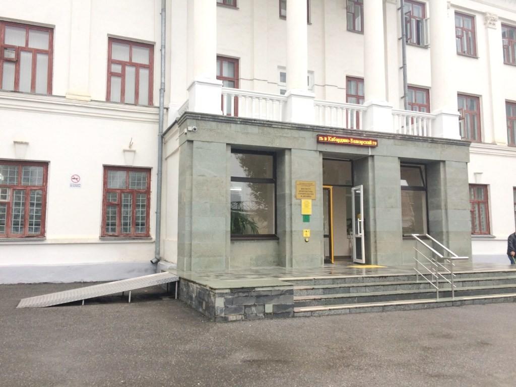 Корпус института архитектуры, строительства и дизайна