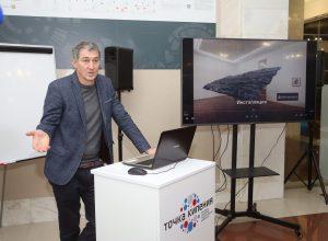 Пашт-Хан КБГУ инсталяция (
