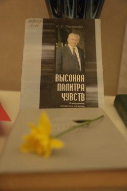 К 80-летию Зейтуна Толгурова