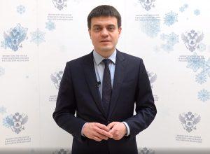 М.Котюков С Новым 2020 годом