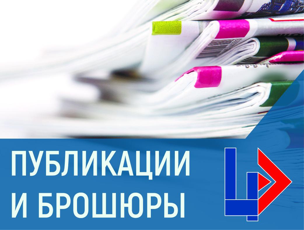 Центр профилактики и информационного противодействия экстремизма в молодежной среде