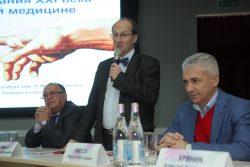 «Опасные связи». В КБГУ прошел Межрегиональный форум
