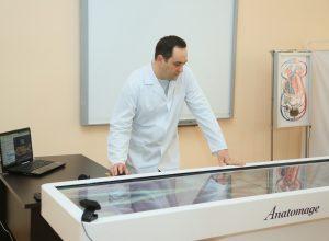 КБГУ анатомический стол