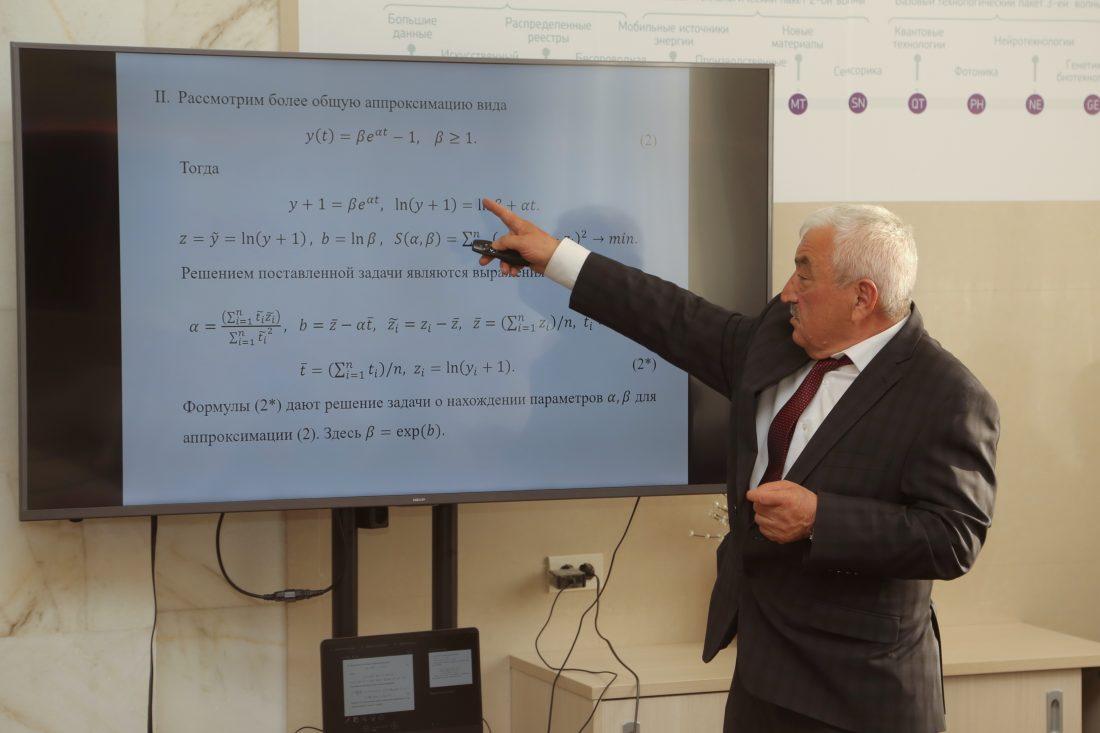 КБГУ Ошхунов прогноз COVID-19