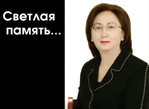 Инарокова