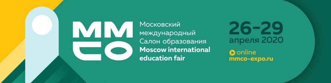 ММСО КБГУ 2020