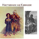 КБГУ Проект «Дорогая наша Русь»