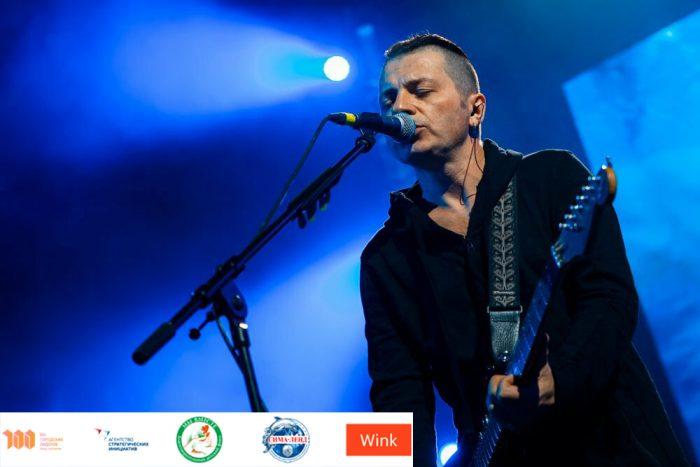 онлайн-концерт Вадима Самойлова