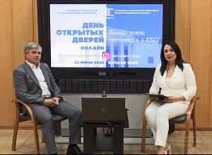 В КБГУ началась приемная кампания – 2020