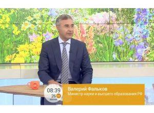 Всероссийский студенческий выпускной в эфире Первого канала