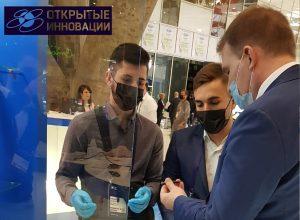 КБГУ представил свои инновационные проекты на форуме «Открытые инновации» в Сколково