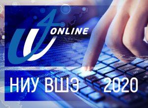 КБГУ принял участие в образовательном интенсиве по онлайн-обучению Высшей школы экономики