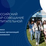 II Всероссийский-семинар КБГУ