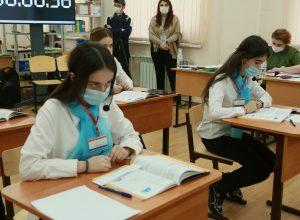 В КБГУ прошли соревнования по педагогическим компетенциям IV Регионального чемпионата «Абилимпикс»