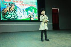 В КБГУ читают нартский эпос на балкарском и английском языках