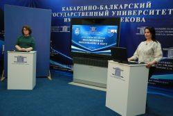 Абитуриентам и их родителям об инклюзивном образовании в КБГУ