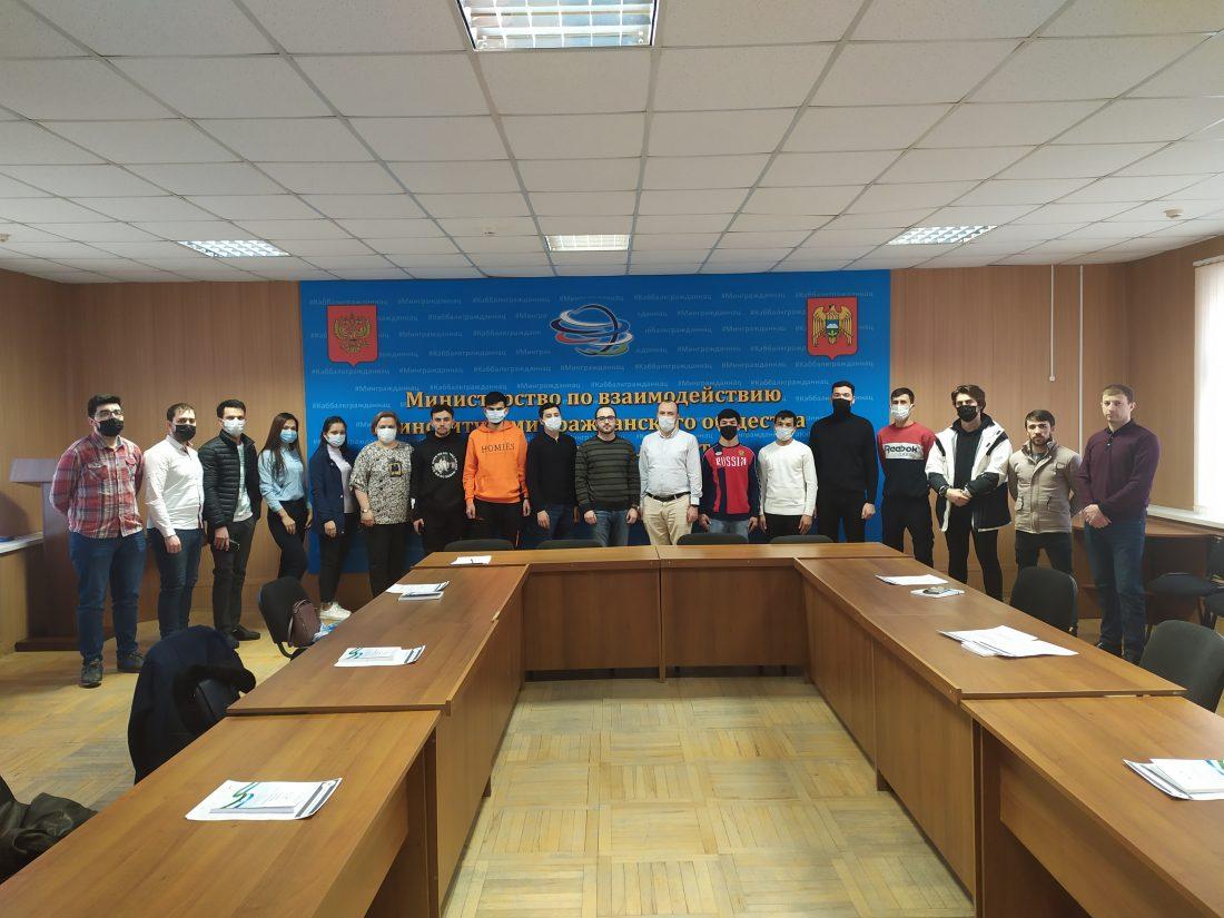 Иностранные студенты КБГУ участвовали в работе круглого стола по профилактике экстремизма и терроризма в КБР