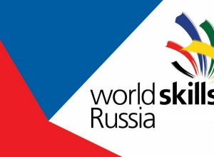 "Региональный чемпионат ""Молодые профессионалы""(Worldskills Russia) КБР 2021"