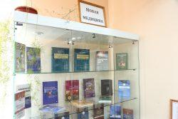 Новая медицина была представлена в научной библиотеке КБГУ
