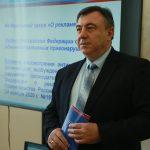 Шогенова Жанна Хусейновна
