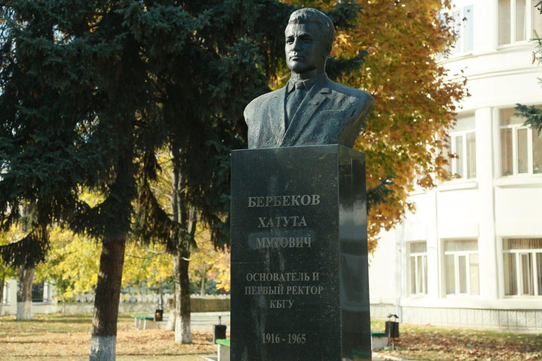 Вспоминая ректора КБГУ Хатуту Мутовича Бербекова