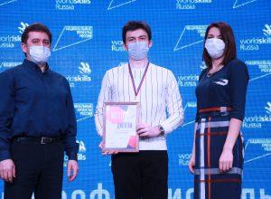 В КБГУ поздравили финалистов V Регионального чемпионата Worldskills Russia 2021 в КБР