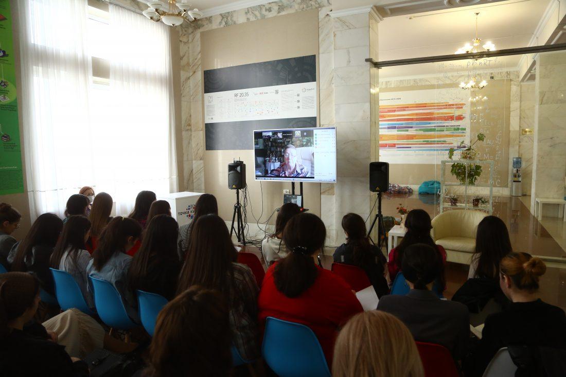 Учёная с мировым именем провела лекцию для студентов социально-гуманитарного института КБГУ