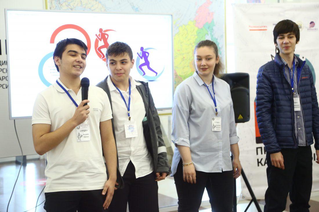 В КБГУ состязались юные айтишники