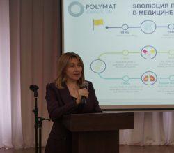 Студенты КБГУ узнали, как в медицине применять суперконструкционные полимеры